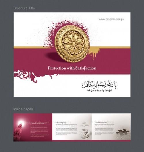 Immagine della brochure Pak Qatar Product