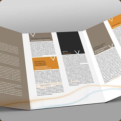 Immagine della brochure Advertising