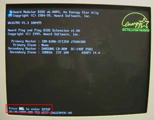 Schermata di avvio di un PC