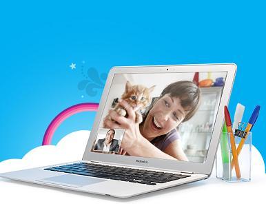 Immagine del software Supertintin