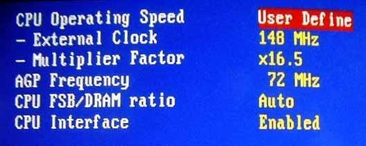 Schermata del BIOS sezione CPU