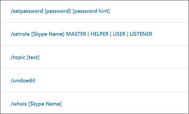 Elenco dei comando di chat di Skype