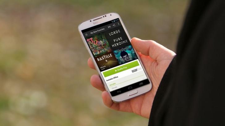 Schermata dell'applicazione Spotify per smartphone